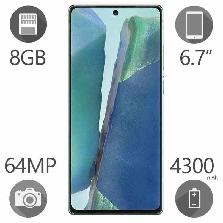 گوشی موبایل سامسونگ مدل Galaxy Note 20 ظرفیت ۲۵۶ گیگابایت رم ۸ گیگ دو سیمکارت ۵G